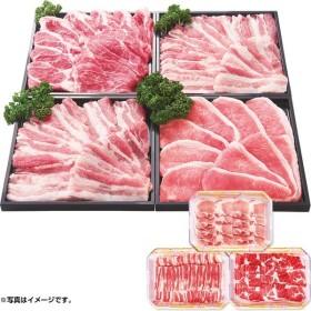 お中元 御中元 ギフト 豚肉 桜もち豚(群馬県産) 焼肉用3種セット IHMY45(210_19夏) Tポイント3倍!