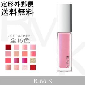 RMK ネイルポリッシュ 選べる全16色(レッド・ピンクカラー)