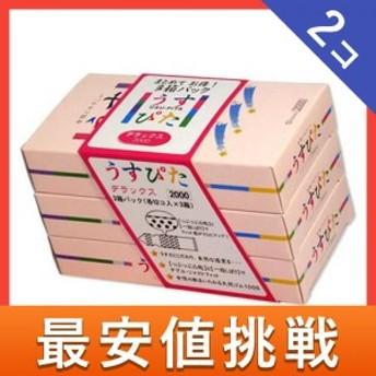 ジャパンメディカル うすぴた2000 36個 (12個×3箱入) 2個セット セット商品は配送料がお得! ≪宅配便での配送≫