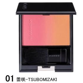 【SUQQU】スック ピュアカラーブラッシュ #01 蕾咲-TSUBOMIZAKI (ブラシ付) 7.5g