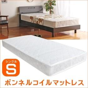 マットレス シングル Sサイズ ボンネルコイルマット ボンネルコイルマットレス 単品販売
