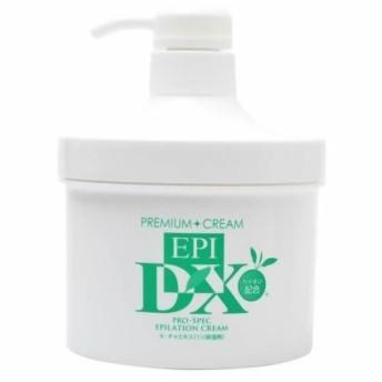 エピプレミアムクリーム DX 500g 医薬部外品