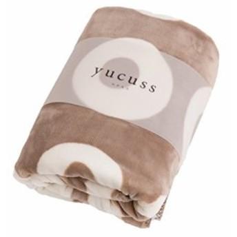 yucuss (ユクスス ) 毛布 ずっとふれていたい ブランケット Bagle マルチ ( 140×100cm ) ベージュ 54381405