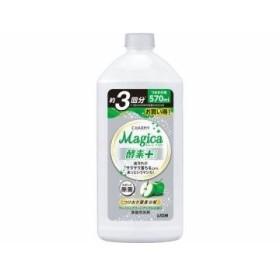 CHARMY Magica 酵素+ フレッシュグリーンアップルの香り つめかえ用 570ml