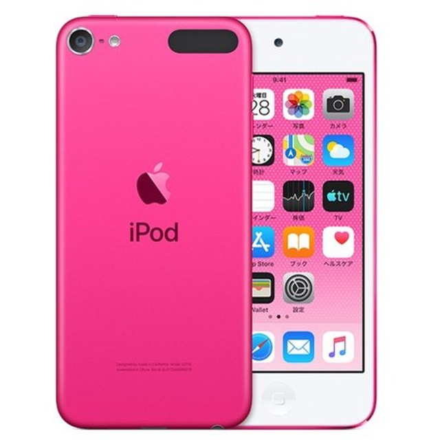 APPLE iPod touch MVHR2J/A [32GB ピンク]【お取り寄せ(10日〜2週間半程度)での入荷、発送】(2100000013331)