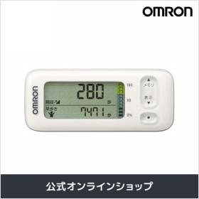 オムロン 公式 活動量計 ホワイト HJA-400-W ダイエットにおすすめ