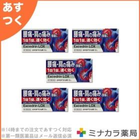 エキセドリンLOX 12錠 医療用ロキソニンと同成分配合 (第1類医薬品)×5個セット