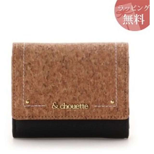 サマンサタバサ 財布 折財布 三つ折り コルク素材 ブラック &chouette
