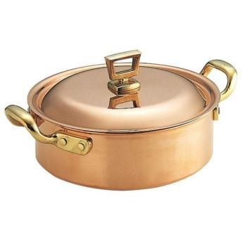 銅両手鍋 浅型 18cm 3433-0180