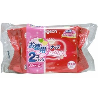 【セット品】ピジョン おしりナップ こすらずつるんっ (乳液タイプ) おでかけ用30枚入×2個パック【×4袋】