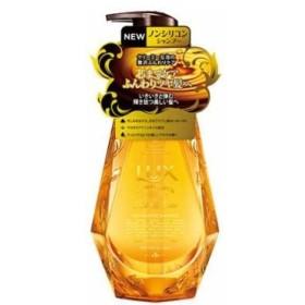 ラックス ルミニーク ゴールドオイルシャイン ノンシリコンシャンプー ポンプ (本体) 450g  (LUXLUMINIQUE)
