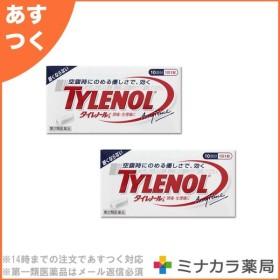 タイレノールA 10錠 処方薬カロナールと同成分配合 解熱鎮痛薬 (第2類医薬品)×2個セット