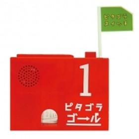 Accessories/ピタゴラゴール1号
