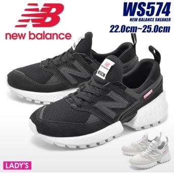 NEW BALANCE ニューバランス スニーカー WS574 レディース シューズ 靴 運動