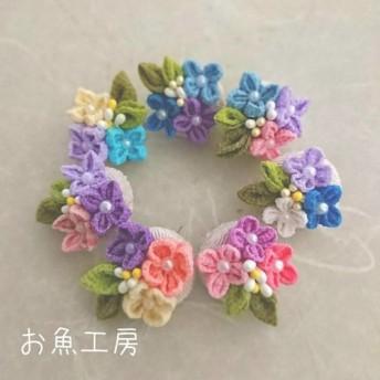 道端紫陽花のくるみヘアゴム