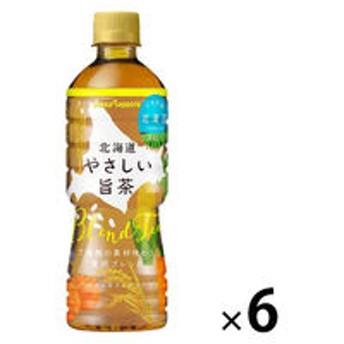 ポッカサッポロ 北海道 やさしい旨茶 525ml 1セット(6本)