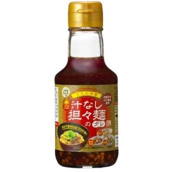 川中醤油 辛口 汁なし担々麺のタレ ( 150mL )/ 川中醤油
