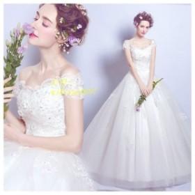 ウェディングドレス エンパイア 二次会ドレス カラードレス ロングドレス 成人式 パーティー 大きいサイズ イブニングドレス 花嫁ドレス