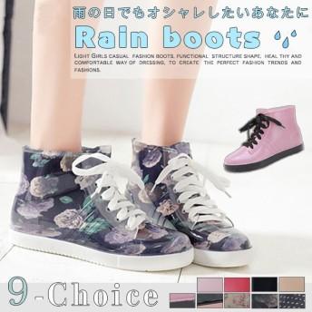 レインブーツ レインシューズ ショート 長靴 雨靴 防水 人気 おしゃれ 歩きやすい 履きやすい 靴 レディース