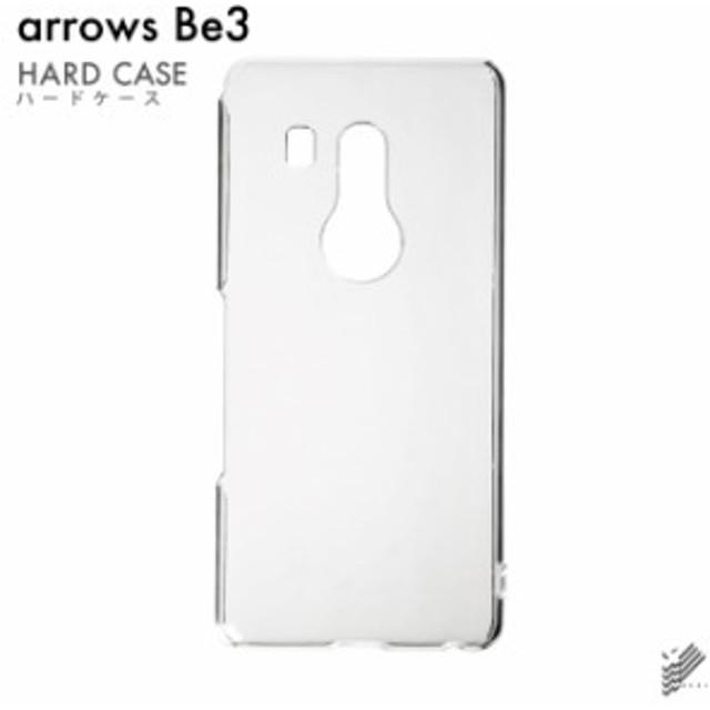 arrows Be3 F-02L/docomo 用 スマホケース 無地ケース (ハードケースクリア)
