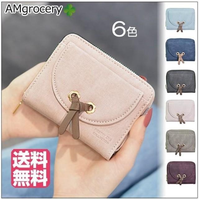 b2b3a9c6176697 二つ折り財布 レディース ミニ財布 安い プチプラ 春財布 開運 コンパクト 軽い 薄い財布 送料
