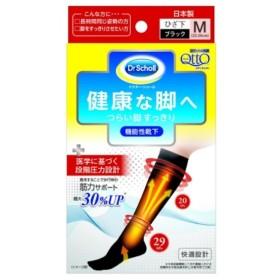 【アットコスメストア オンライン/@cosme store online】 メディキュット 機能性靴下 M