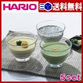 【送料無料】hario ハリオ 耐熱ガラスコップ5個セットLF557B07b000[hario]