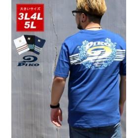 (MARUKAWA/マルカワ)【PIKO】 大きいサイズ メンズ ピコ プリント 半袖 Tシャツ サーフ ブランド/メンズ ブルー