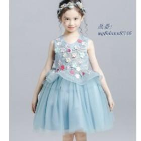 韓国子供服 女の子 ワンピースドレス チュールワンピース リボンレベル ワンピースュ ウエディングドレス レースドレス ワンピース ハイ