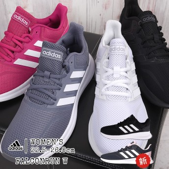 20%Off アディダス adidas レディース スニーカー スポーツ ランニングシューズ FALCONRUN W EF0152 F36215 F36216 F36217 F36218 F36219