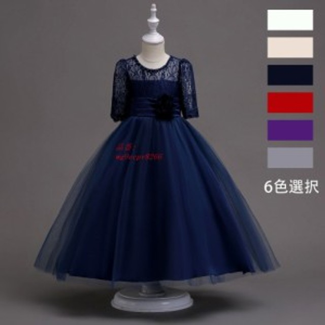 2fe1c7a2570 子供ドレス ピアノ発表会 レース ジュニアドレス シャンペン レッド 紫 七五三 ネイビー 子どもドレス グレー