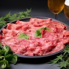 (まるごと糸島)A4ランク糸島黒毛和牛すき焼き用食べ比べセット 1kg入り