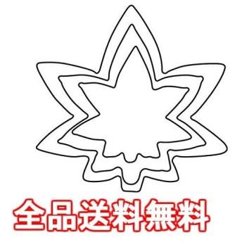 厚口野菜抜 3PC 紅葉