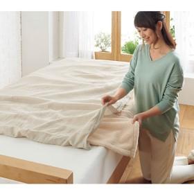 毛布・肌布団カバー(ダブルガーゼ) - セシール ■カラー:グレージュ ピンク ミストブルー ■サイズ:シングルA(肌布団用),シングルB(毛布用)