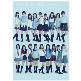 ソニーミュージックAKBがいっぱい -ザ・ベスト・ミュージックビデオ-【DVD】AKB-10001/3