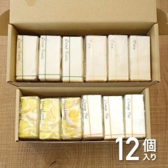 敬老の日 プレゼント ギフト 白砂糖不使用チーズケーキ贅沢4種セット 12個入り お菓子 スイーツ