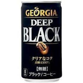 ジョージア ディープブラック 185g×30本
