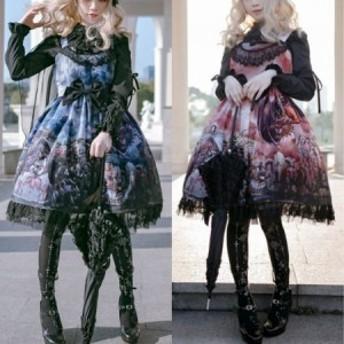 ワンピース レディース ゴスロリ ロリータファッション Lolita キャミソールワンピース 赤 青 猫 ショール セット 膝丈 ドレス 黒
