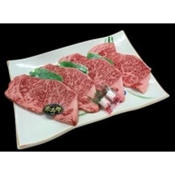 (まるごと糸島)A4ランク糸島黒毛和牛厚切りサーロイン肉ステーキ 1kg入り