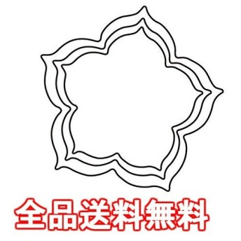 厚口野菜抜 3PC 桔梗