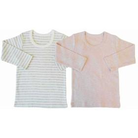 【クリアランス】ベビーザらス限定 2枚組 長袖シャツ肌着(ピンク×90cm)