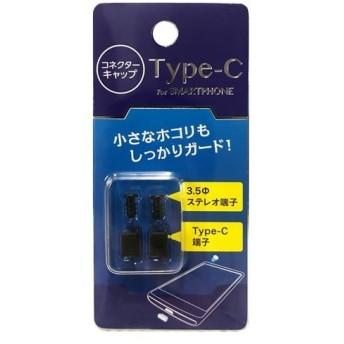 OSMA(オズマ) CF-C01CK スマートフォン用イヤホン、Type-Cキャップ クリアブラック