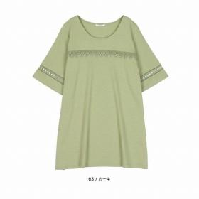 [マルイ]【セール】【大きいサイズ】【L-5L】レース使いチュニック/エムビー(大きいサイズ)(MB)