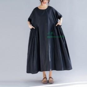マキシワンピース ワンピース レディース ロングワンピース ミモレ丈 ブラック 40代 お呼ばれ 結婚式 大きいサイズ