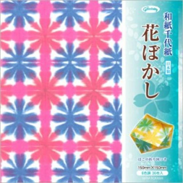 和紙千代紙 花ぼかし 150×150mm 6色調36枚入り 23-2145 折り紙 ショウワグリム 4冊までネコポス便可能