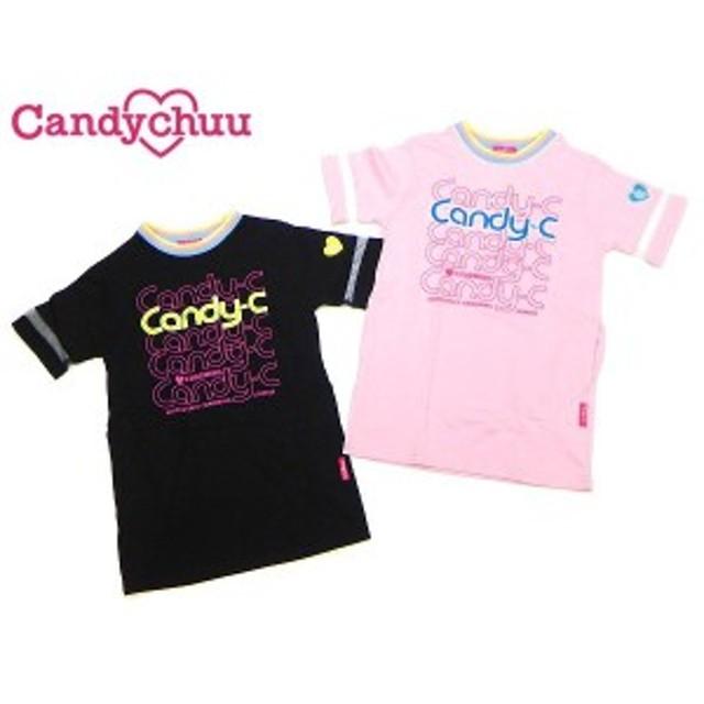 bbc686cda812f 40%OFF セール 【返品・交換不可】 Candychuu キャンディチュウ キャンディチュー 子供