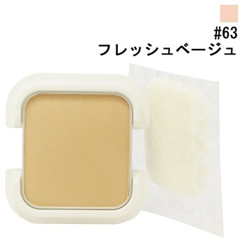 化粧品 クリニーク CLINIQUE EVEN BETTER POWDER MAKEUP WATER VEIL SPF 27/PA++++ REFILL #63 FRESH BEIGE イーブン ベタ