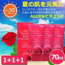 [1+1+1]日焼け止めクリーム3個セット/ローズサンクリーム UVサンブロック クリーム(SPF50+/PA+++) 3個セット/サンクリーム韓国コスメ/正規品 / サンスティック / サンクリーム