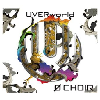 ソニーミュージックUVERworld / 未定【CD+DVD】SRCL-8552/3