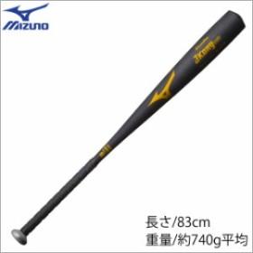 【ミズノ】 中学硬式用バット 金属製 グローバルエリート J kong Jコング aero エアロ ミドルバランス 1CJMH61183-09